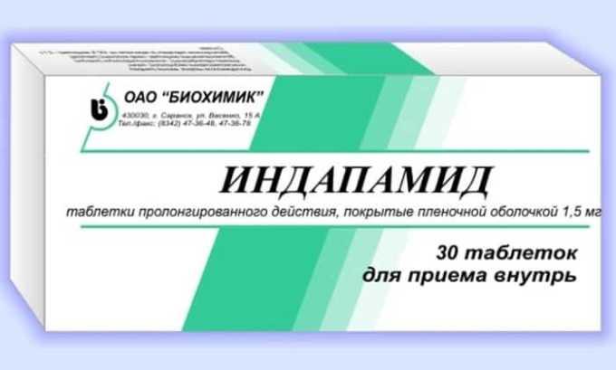 Индапамид - мочегонный препарат