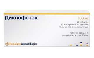 Как правильно использовать препарат Диклофенак 100?