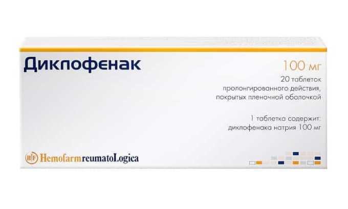 Таблетки также являются одной из форм препарата Диклофенак 100