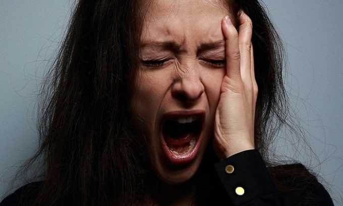 Глицин уменьшает проявления агрессивности и депрессивных настроений