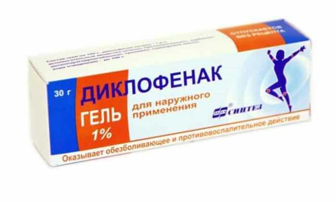 Диклофенак - аналог препарата Диклоран Плюс