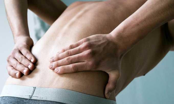 Препарат используют от болезненных ощущений в области спины