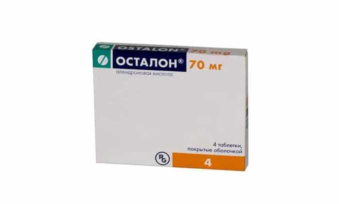 Похожими фармакологическими свойствами обладает Осталон