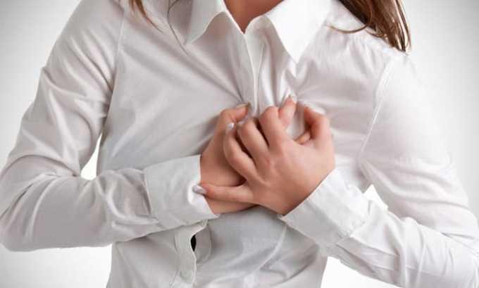 При хронической сердечной недостаточности препарат не назначают