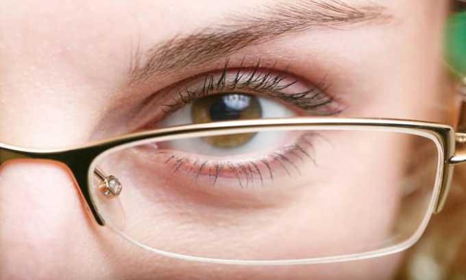 Афинитор может вызывать воспаление слизистой оболочки глаза