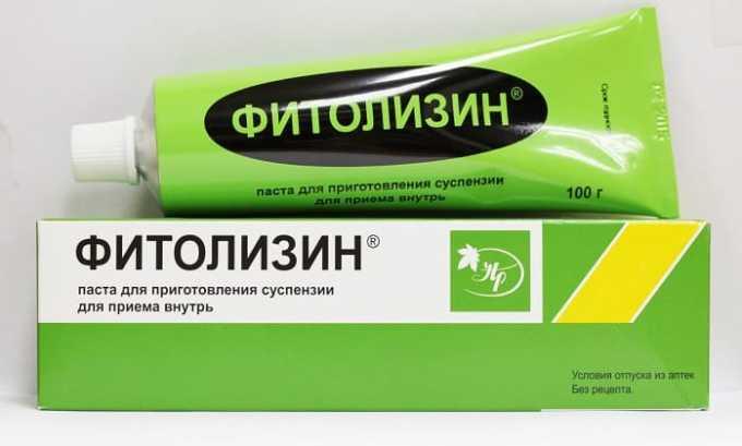 Фитолизин - аналог Уронефрона