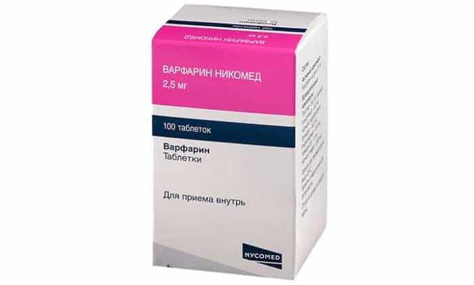 Нестероидные противовоспалительные препараты могут усиливать эффекты антикоагулянтов, например Варфарин