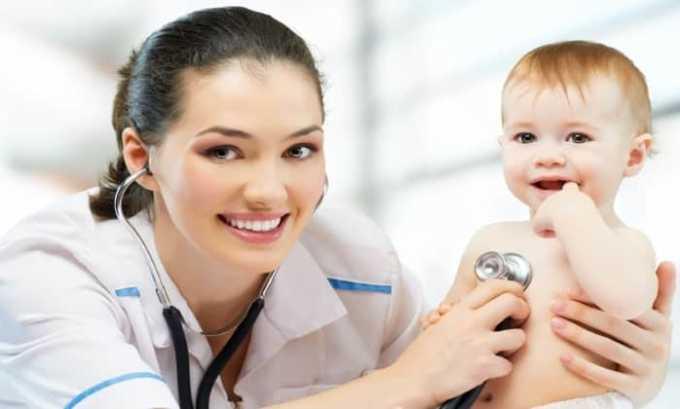 Ограничением к применению препарата является возраст до 3 лет