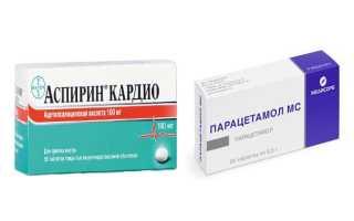 Можно ли принимать одновременно Аспирин и Парацетамол?