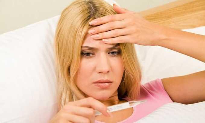При кандидозном цистите возникает повышения температуры тела