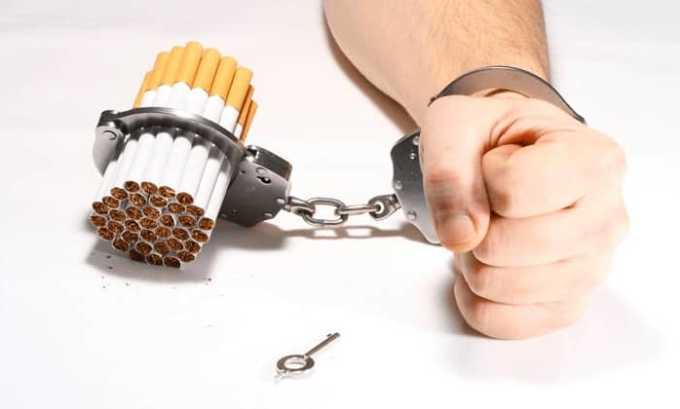 Препарат применяют для лечения никотиновой зависимости
