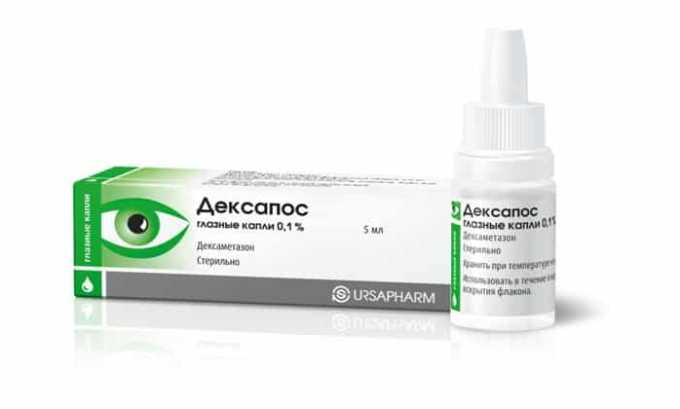 Схожим с МП по фармакологическому действию является препарат Дексапос