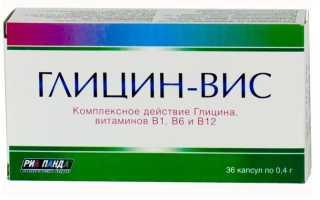 Как правильно использовать препарат Глицин Вис?