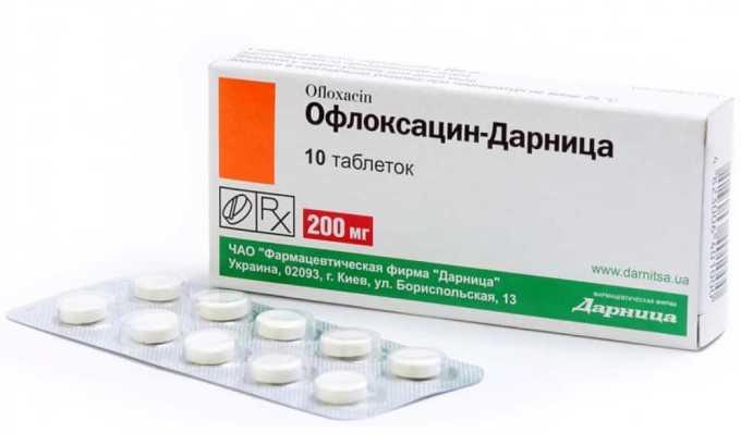 При хроническом цистите применяют Офлоксацин