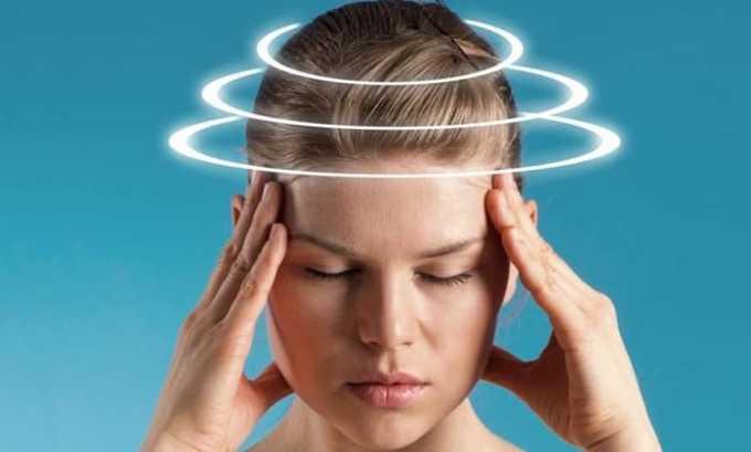 Применение препарата может спровоцировать развитие головокружения