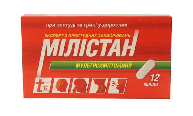 Одним из аналогов Парацетамола 325 является Милистан