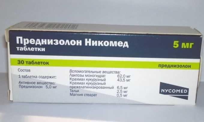 Купить препарат можно по рецепту врача