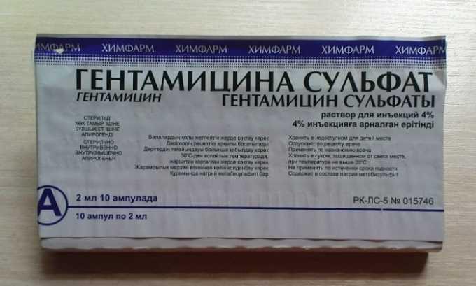 Главным противопоказанием Гентамицина является органическая непереносимость активного компонента средства