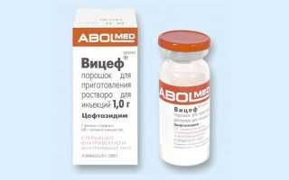 Действие препарата Вицеф при заболеваниях мочевыводящих путей