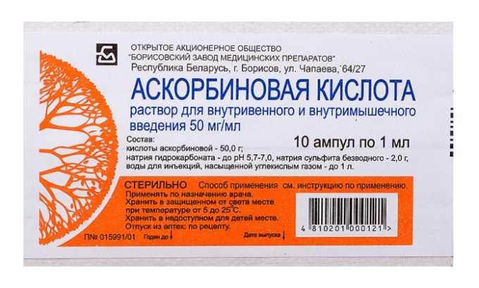 Препарат Амикацин обладает фармацевтической несовместимостью с аскорбиновой кислотой