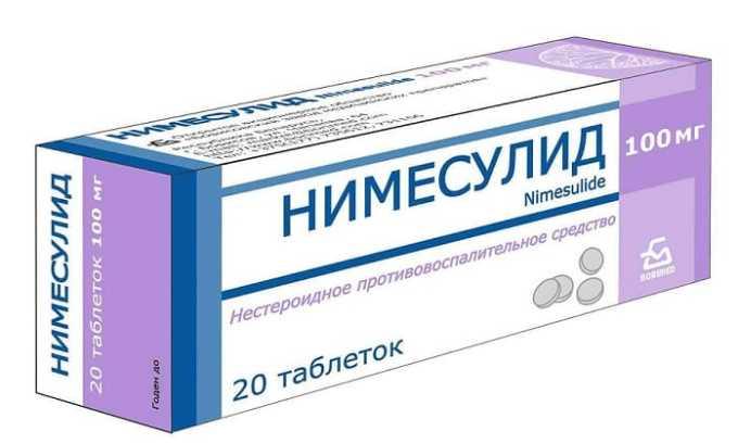 Нимесулид назначается при повышенной температуре и развитии воспалительного процесса