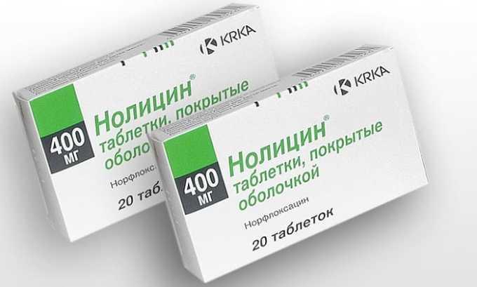 Для лечения инфекции могут быть назначены антибиотики из группы фторхинолонов, такие как Офлоксацин, Норфлоксацин, Нолицин, Левофлоксацин