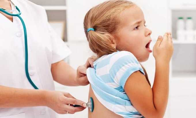 Детский возраст (до 12 лет) является относительным противопоказанием к лечению препаратом