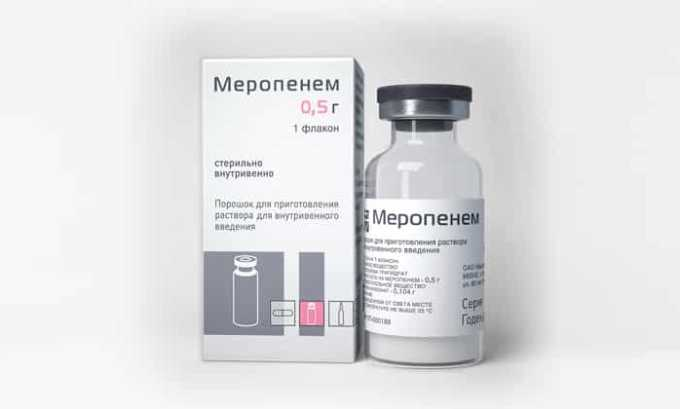 Один из аналогов препарата это Меропенем
