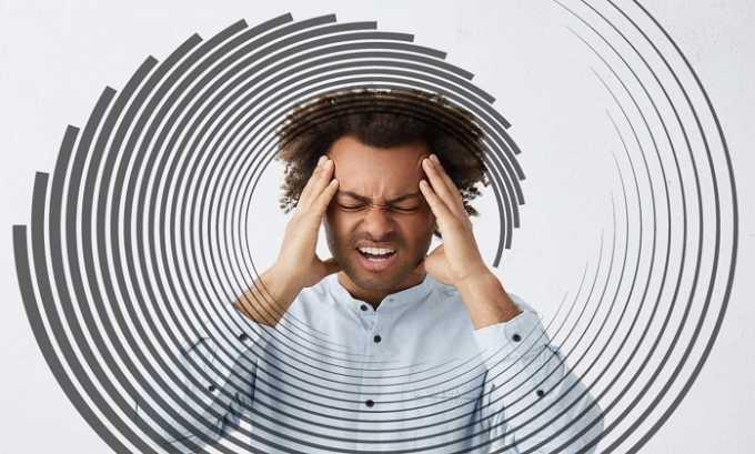 Во время приема средства могут возникнуть побочные явления в виде головокружения