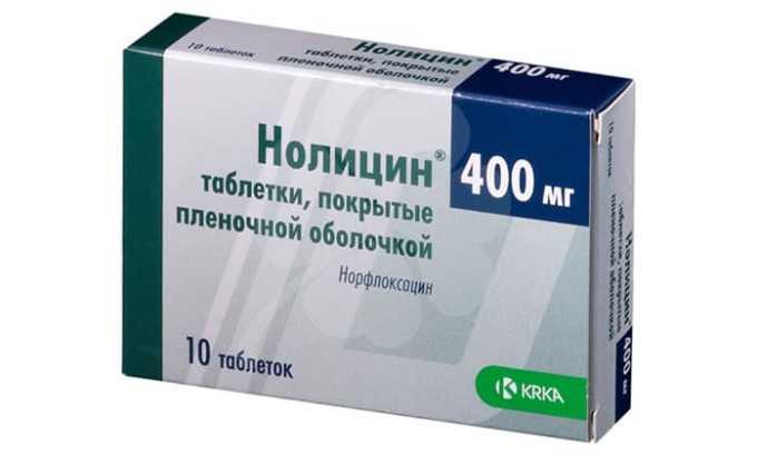 К списку аналогов препарата относится Нолицин