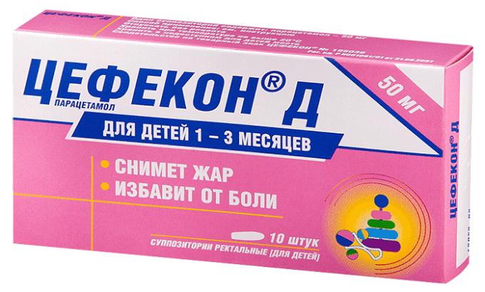 Цефексон - выпускается в виде свечей, которые эффективно борются с инфекцией