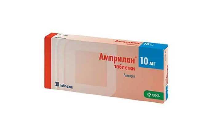 Амприлан - один из аналогов Тритаце