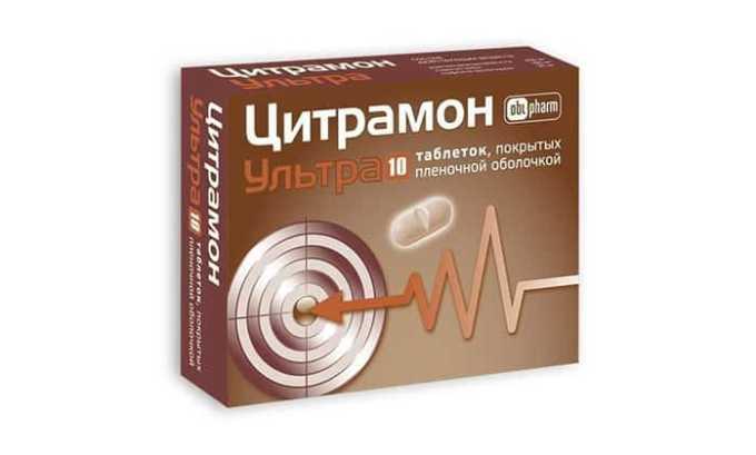 Один из аналогов препарата Аспирин Йорк является Цитрамон Ультра