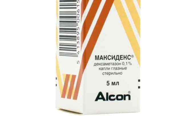 Схожим с МП по фармакологическому действию является препарат Максидекс