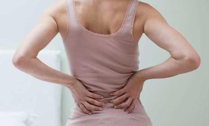 Во время лечения могут наблюдаться ноющие боли в пояснице
