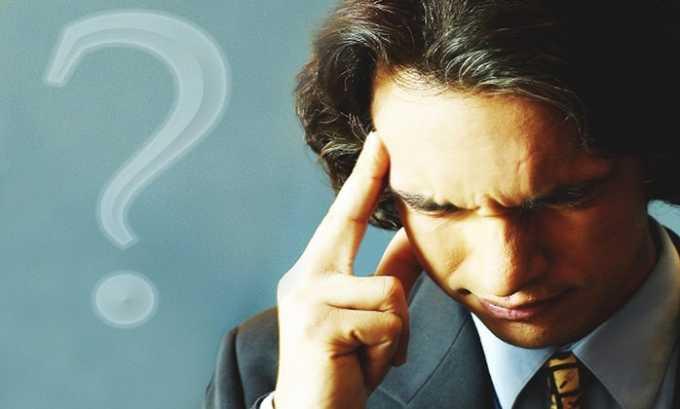 Глицин Вис способствует повышению умственной работоспособности
