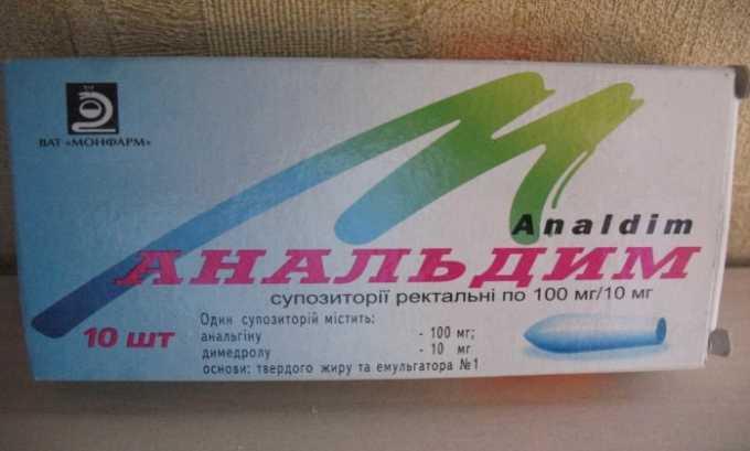 Аналог препарата Анальдин