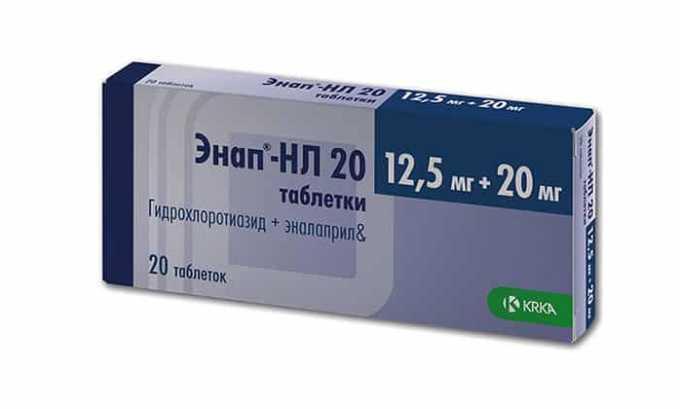 Аналогом препарата Энап Н является Энап-НЛ