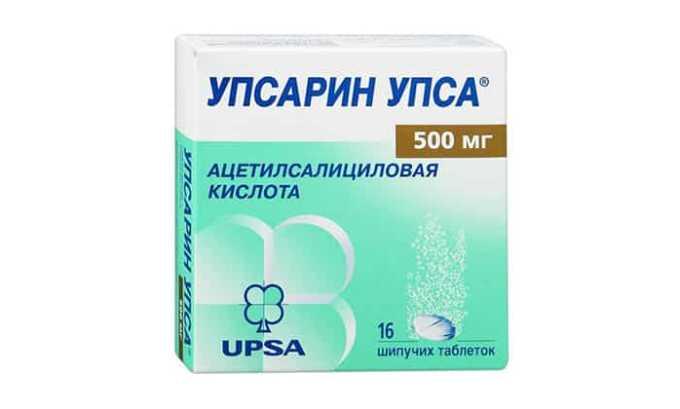 Один из аналогов препарата Аспирин Йорк является Упсарин Упса