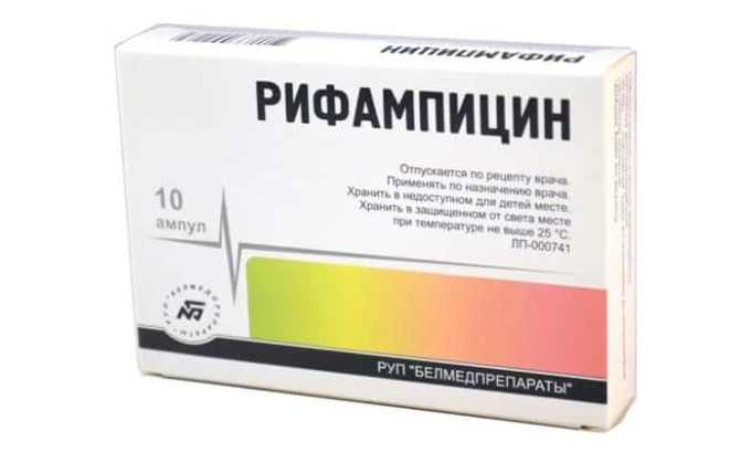 Рифампицин это аналог Римпина