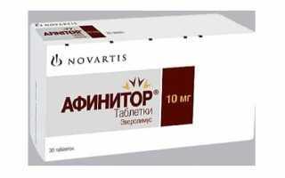 Афинитор  — средство для борьбы с заболеваниями почек