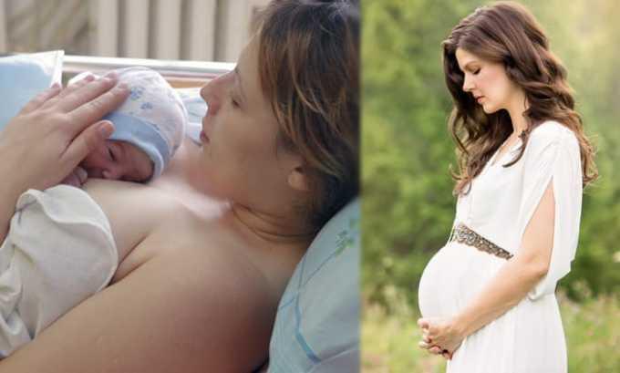 Лекарство не дают беременным и кормящим женщинам