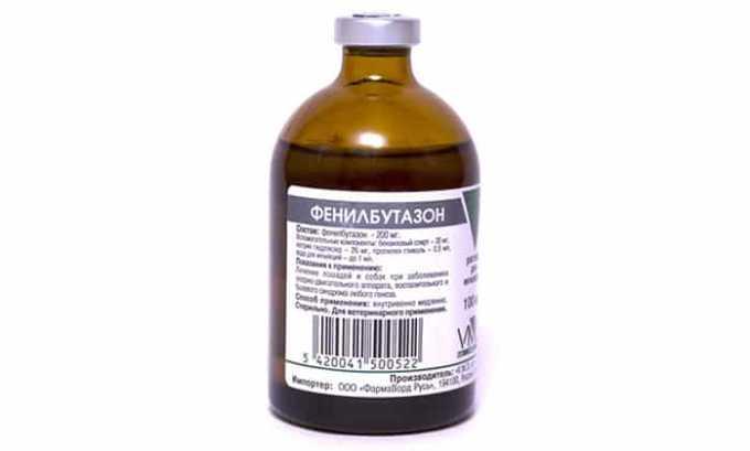 Фенилбутазон, барбитураты, Глутетимид ведут к понижению терапевтического эффекта