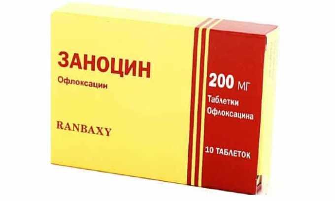 Заноцин - один из аналогов препарата