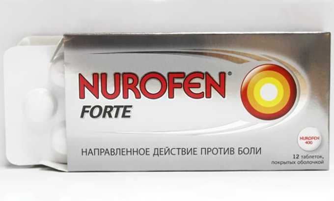 Медикамент в форме таблеток выпускается в блистерах по 10 шт. в каждом из них. В 1 таблетке содержится 0,2 г ибупрофена