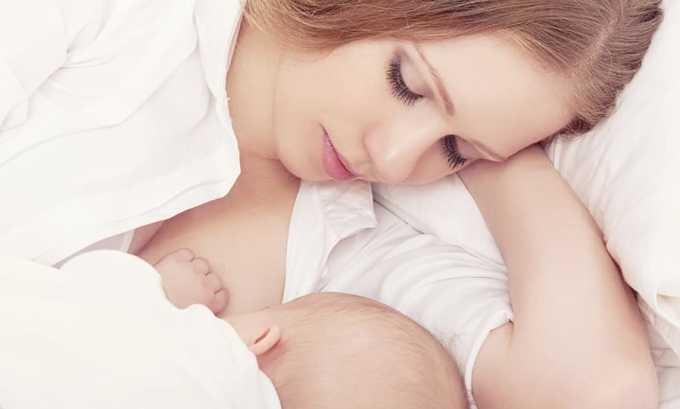 С большой осторожностью и под наблюдением средство назначается женщинам в период кормления грудным молоком