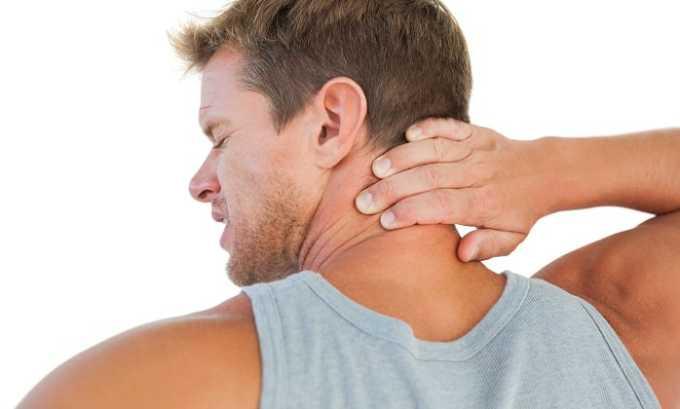 Гель Диклофенак прописывают при остеохондрозе