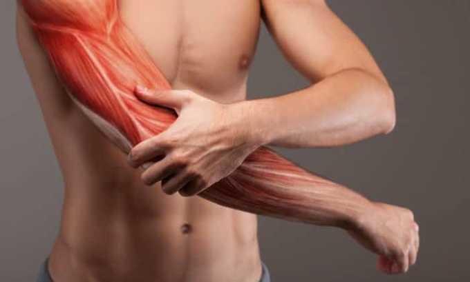 При болях в мышцах также используется комбинация Анальгина и Дротаверина
