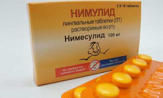 Препарат запрещен при тяжелой печеночной недостаточности