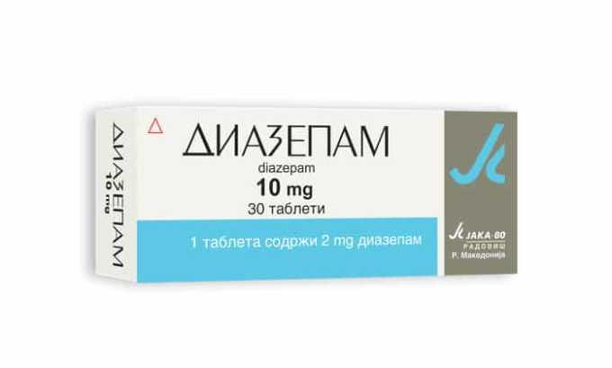 При применении с Диазепамом возможно уменьшение выделения последнего